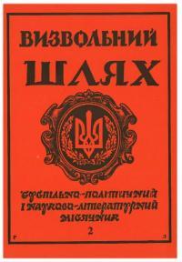 book-18239