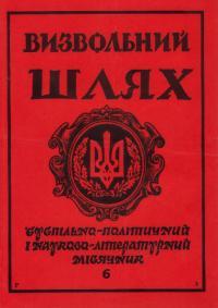 book-18242