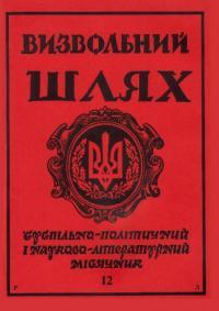 book-18246