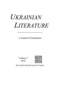 book-18252
