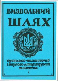 book-18271