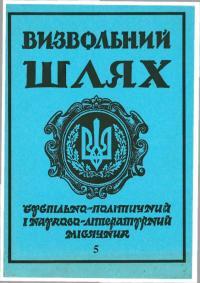 book-18274