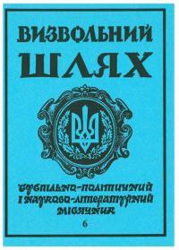 book-18275