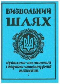 book-18276