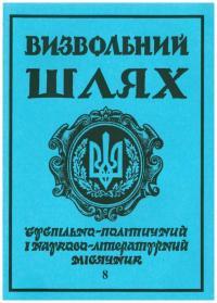 book-18277