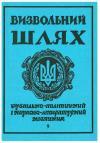 book-18278