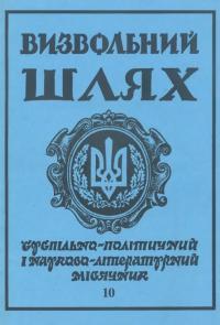 book-18279