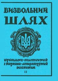 book-18280