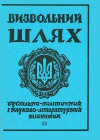 book-18281
