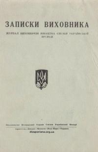 book-18287
