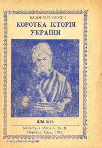 book-18294