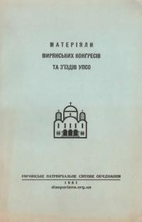 book-18295