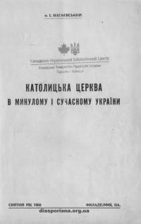 book-18296