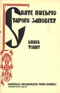 book-18301