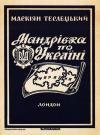 book-18302