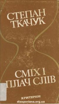 book-18303