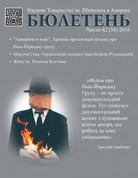 book-18305