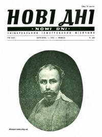 book-18309