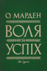 book-1831