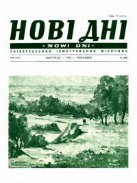 book-18316