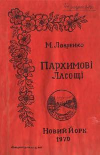 book-18325