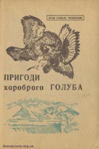 book-18327