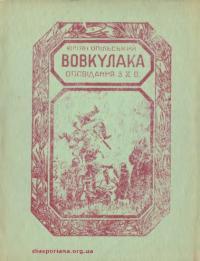 book-18328