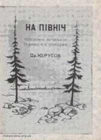 book-18329