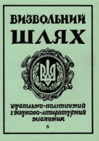 book-18338