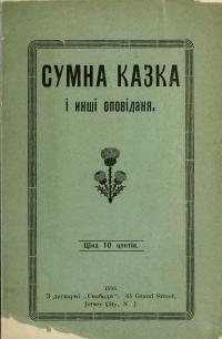 book-1834