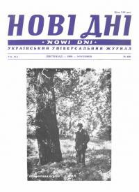 book-18351