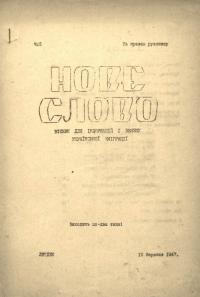 book-18357