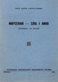 book-18367