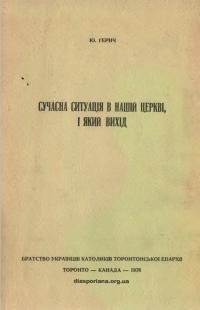book-18369
