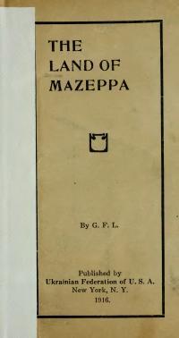 book-1837