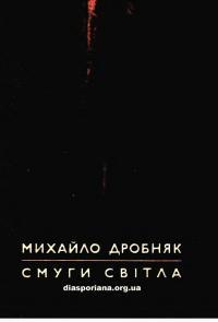 book-18370