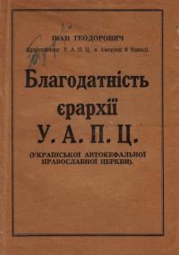 book-1838