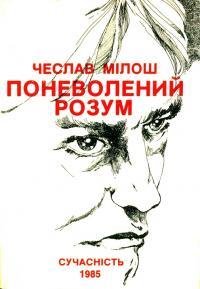 book-18384