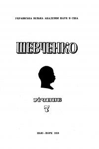 book-1839