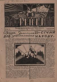 book-18393