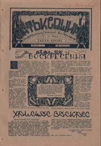 book-18396