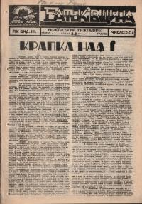 book-18397