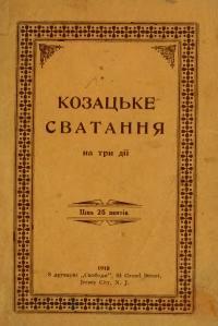 book-1840
