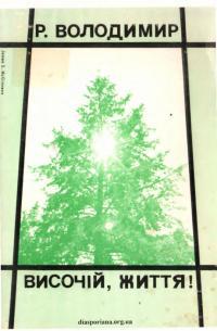 book-18406