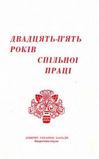 book-18407