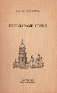 book-18408