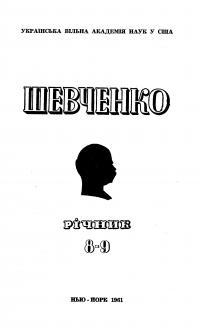 book-1841
