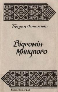 book-18411