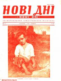 book-18415