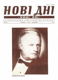 book-18416